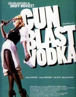 Убойная водка - Gunblast Vodka