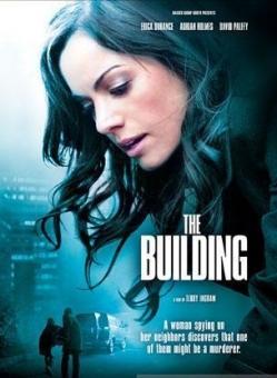 Здание - The Building