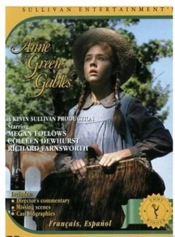 ��� �� ������ ����: ����� ������ - Anne of Green Gables: A New Beginning
