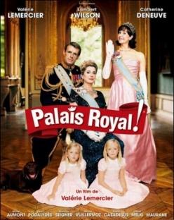 Королевский дворец! - Palais royal!