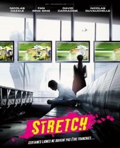 Растягивание - Stretch