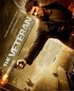 Ветеран - The Veteran