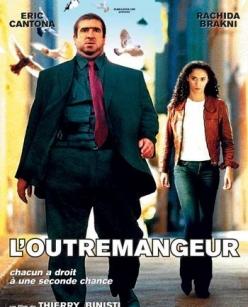 Обжора - Loutremangeur