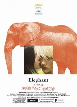 Слон - Elephant