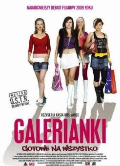 Девчонки из универмага - Galerianki