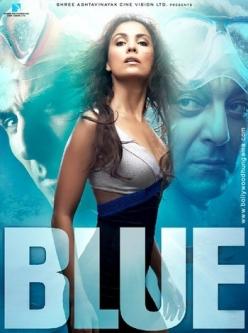 Синева - Blue