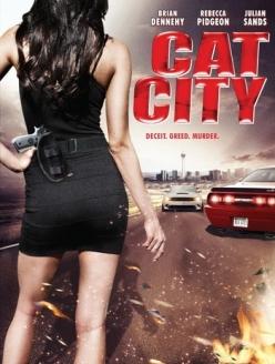 Город-храм - Cat City