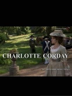 Шарлотта Корде - Charlotte Corday