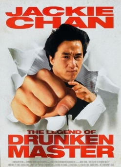 Легенда о пьяном мастере - Jui kuen II