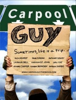 Автостопщик - Carpool Guy