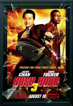 Час пик 3 - Rush Hour 3