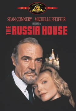 Русский отдел - The Russia House