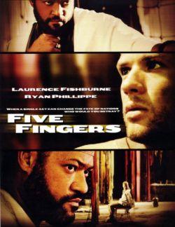 Пять пальцев - Five Fingers