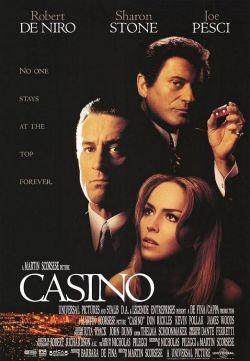 ������ - Casino