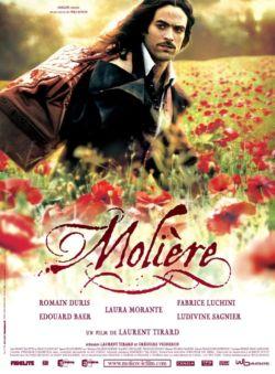 Мольер - Moliere