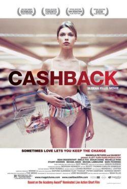 Возврат - Cashback
