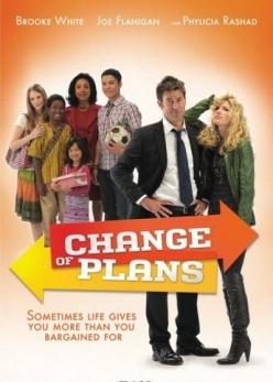 Планы изменились - Change of Plans