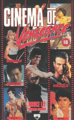Кино мести - Cinema of Vengeance