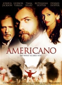 Американо - Americano