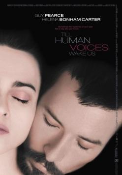 Пока не разбудят нас голоса живых - Till Human Voices Wake Us