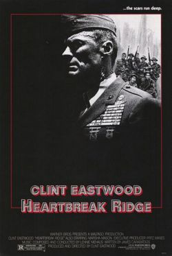 Перевал разбитых сердец - Heartbreak Ridge