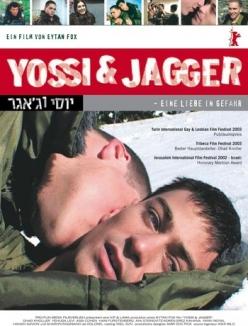 Йосси и Джаггер - Yossi $ Jagger