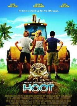 Крик совы - Hoot