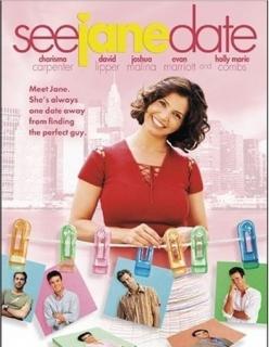 Обратитесь к Джейн - See Jane Date