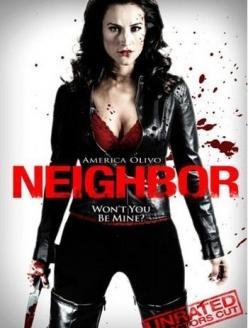 Соседка - Neighbor