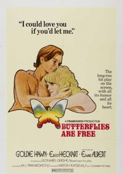 Бабочки свободны - Butterflies Are Free