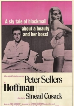 Хоффман - Hoffman