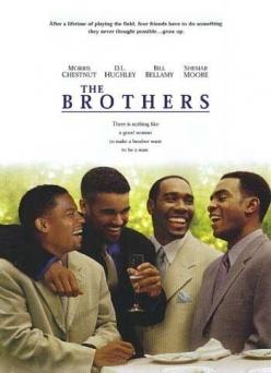 Братья - The Brothers