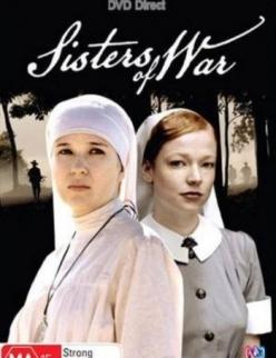 Сестры войны - Sisters of War