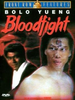 Кровавый бой - Bloodfight