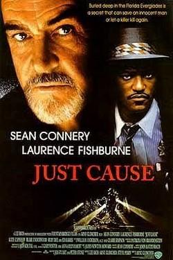 Правое дело - Just Cause