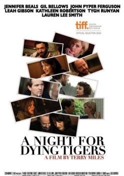 ���� ��� ��������� ������ - A Night for Dying Tigers