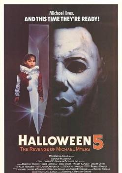 Хэллоуин 5 - Halloween 5