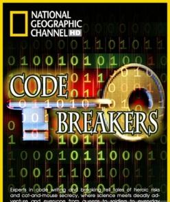Взломщики кодов - Code Breakers