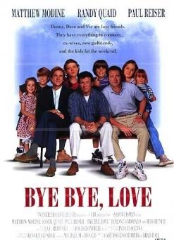 Прощай, любовь - Bye Bye Love