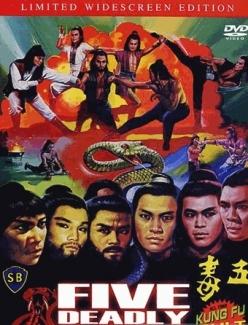 Пять злодеев - Wu du