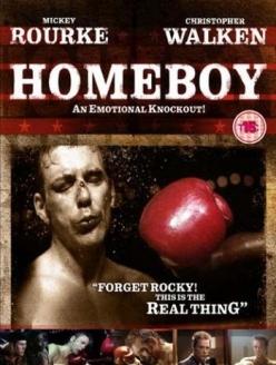 Свой парень - Homeboy
