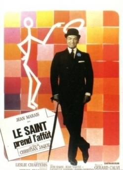 Святой выходит на след - Le Saint prend laff$#251;t