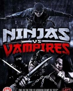 ������ ������ �������� - Ninjas vs. Vampires
