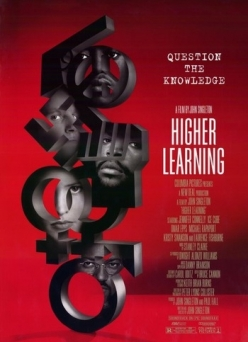 ������ ����������� - Higher Learning