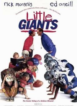 Маленькие гиганты - Little Giants