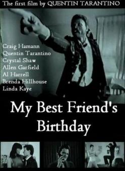 День рождения моего лучшего друга - My Best Friends Birthday