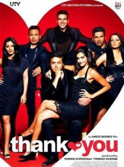 Спасибо тебе - Thank You