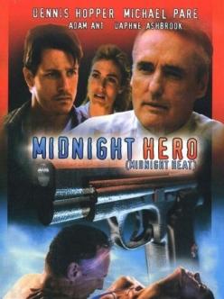 Полночная жара - Midnight Heat