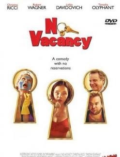 Мест нет - No Vacancy