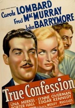 Чистосердечное признание - True Confession